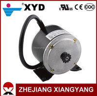 XYD-6D 24V 350W Electric China Electric Scooter Bike DC Motor CE Approved