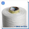Eco-Friendly 100% PVA Water Soluble Yarn