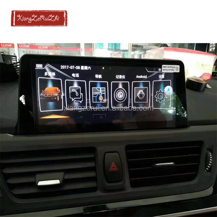10.25 inch Android system RAM 1GB ROM16GB GPS Navigation With video/Bluetooth/TV/3G/WIFI/USB/Radio For BMW X1 2018