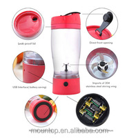 Promotional item fruit juicer shaker wholesale kids drinking bottle patent electric protein shaker