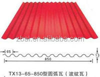 roof tile on sale