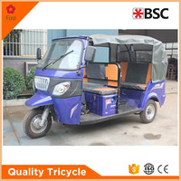 Mini Passenger 3-wheel motorcycles electric tricycle price