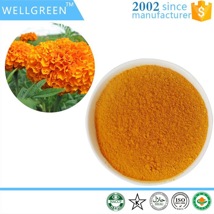 Lutein/Lutein Eye Drops/Marigold Flower Extract