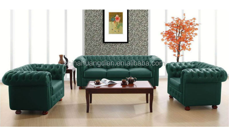 Green Leather Sofa Set In Wooden Frame HDS1305