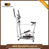 MEB6200 magnetic exercise trainer with seat elliptical bicycle