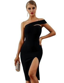 Adyce Sexy Elegant White Black One Shoulder Midi Celebrity Bodycon Bandage Dress For Party