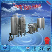 High quality WENGTONG stainless steel ro drinking water treatment machine