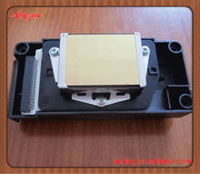 Inkjet printhead R230 printer head for Epson R230
