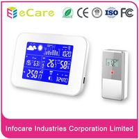 Good quality kids best weather station for home for home