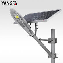 China factory price outdoor ip66 LED street light solar