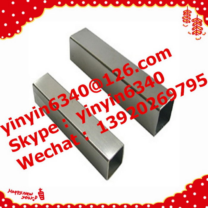 Best price First Choice 439 stainless steel square tube