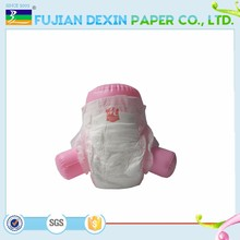 3D surround protection anti-side leakage baby nappy