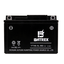 maintenance free motorcycle 12V 6.5AH water activated 3 wheel motorcycle battery