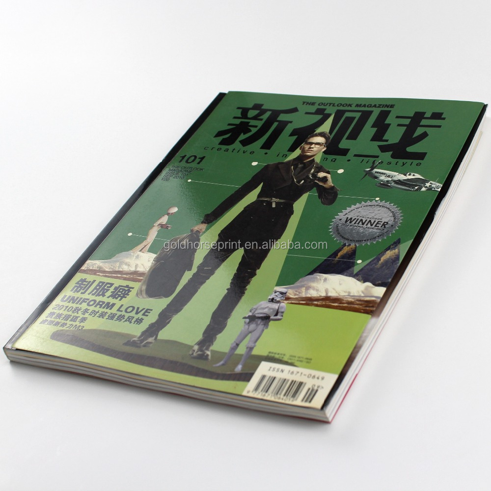 Matt Art Paper 4C / 4C Printing Custom Magazine With Perfect Binding/Flyer advertising play toy magazine supplier in China