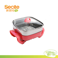 Multifunctional Electric skillet pan with steamer