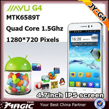 Quad core 2g ram android phone 4.7inch Jiayu G4