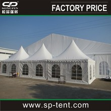 12x20m clearspan marquee /party tents for \events and gatherings with 6x6m entrance canopy