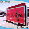 Outdoor Daytime Use DIP Advertising Billboard Projector