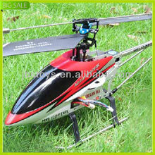 70CM Big 3 Channel Shuangma RC Helicopter 9104