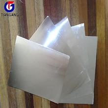 prime quality aluminum sheet 5mm thick