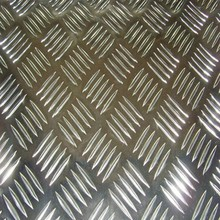 Best Selling Aluminum Tread Plate Checker Plate/Sheet