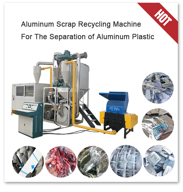 Plastic Coated Aluminum Foil Recycling Machine for Aluminum Separation