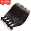 30% OFF Indian Weave Virgin 100% Natural 8A Alibaba Stock Price