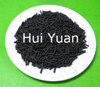 Gong Yi Hui Yuan Brand Coal Based Cylinder/Columnar Activated Carbon