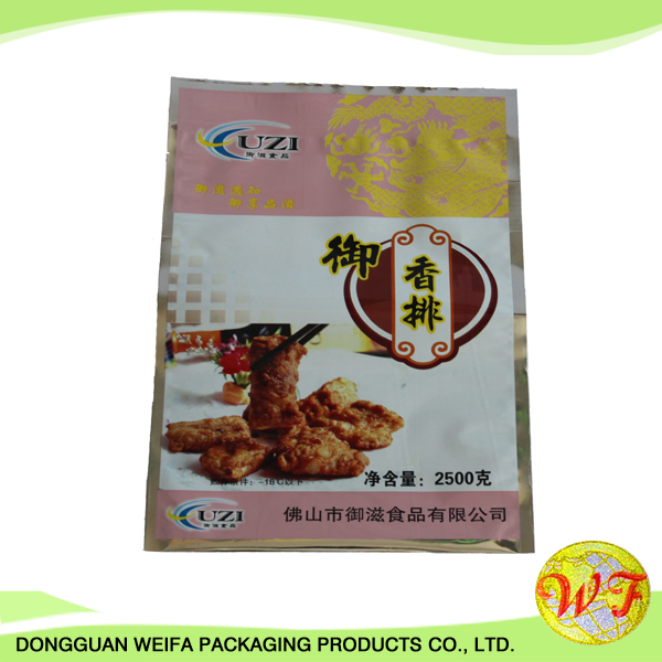 China Makes Plastic Packing Bags For Beef Jerky /Food Grade Packaing Bags