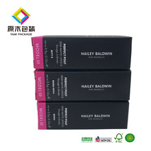 High-grade printed black dimpled grain repair rod cosmetic packaging box