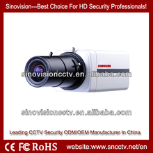 2.0 Megapixel HD box IP camera 1080P