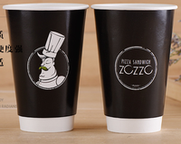 Double wall 12 oz hot disposable paper coffee cup
