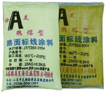 2013 thermoplastic road marking material,hot melt road line paint