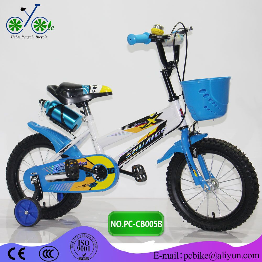 Pink beach cruiser children bike with basket from China factory