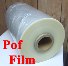 Polyolefin pof shrink wrap film for plastic packing