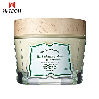 Softening Collagen straightening keratin Hair Mask For Damaged Hair