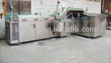 Full automatic Rolled sugar cone baking machine