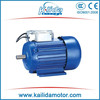 YC series single phase two speed electric motor
