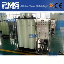 PMG-WT-0.5T glass fiber reinforced plastic RO water filter system / Water Treatment / Purification