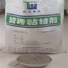 competitive price and high quality dry powder adhesive