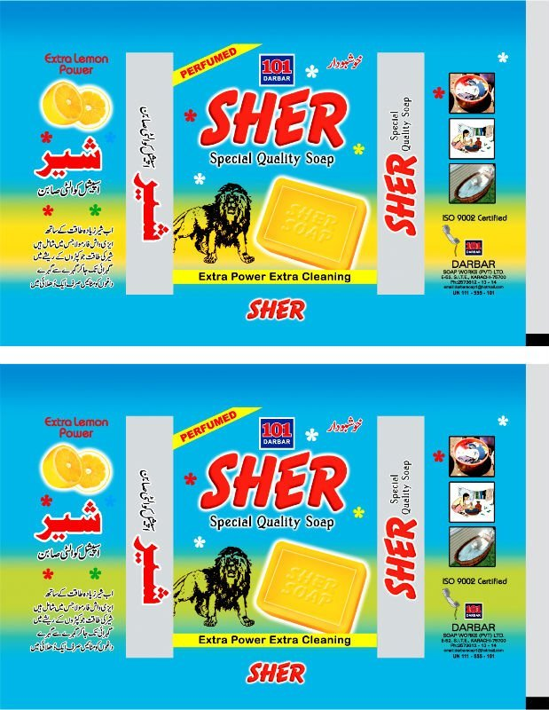 SHER LAUNDRY SOAP