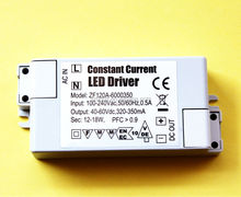 Contant current LED driver 12-18*1W 350mA in white plastic housing