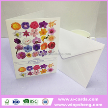 Chinese classic sample wedding invitation card