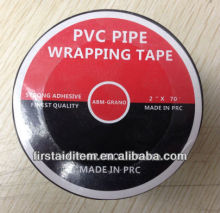 Excellent Quatily PVC pipe wrapping tape