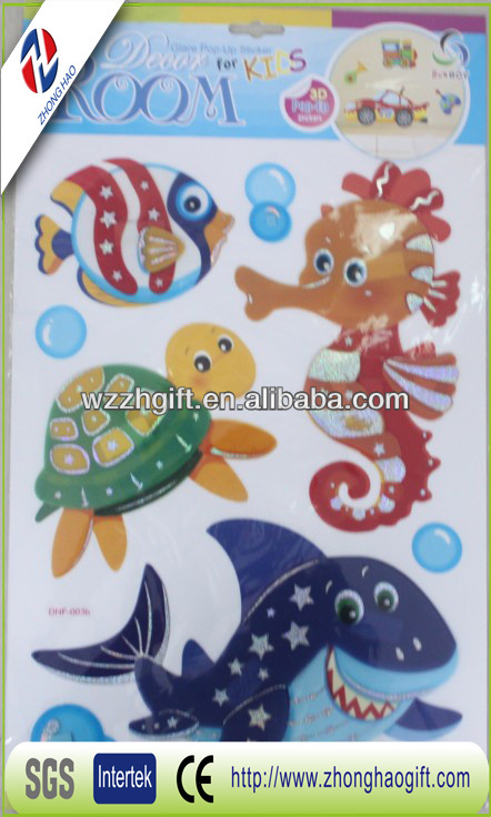 3D PVC stickers/wall decals