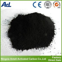 washed and unwashed powder activ carbon in Deodorizing of Vegetable Oils