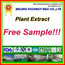 Top Qualit From 10 Years experience manufacture raspberry seed extract