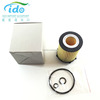 Auto oil filter for Mercedes Benz A class 12-17 2701840125
