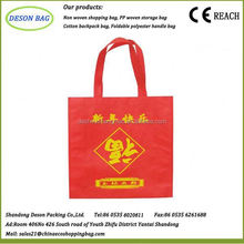 new material for shop laminated photo print shopping bag