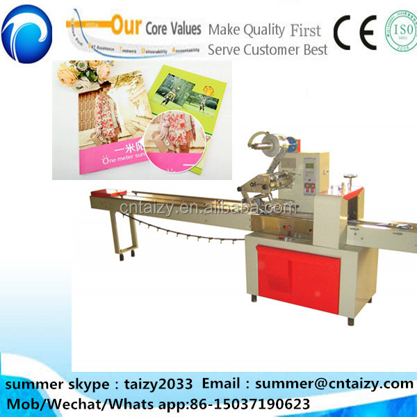 towel/washcloth Package machine book/magazine wrapping machine tableware/cutlery pouch packing machine